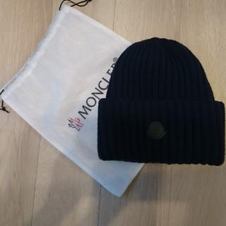 モンクレール(MONCLER)のモンクレール 2017/18秋冬ライン レザーワッペン付 ニット帽 (ニット帽/ビーニー)
