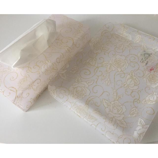 AfternoonTea(アフタヌーンティー)のティッシュケース&トレー🌹 インテリア/住まい/日用品のインテリア小物(ティッシュボックス)の商品写真