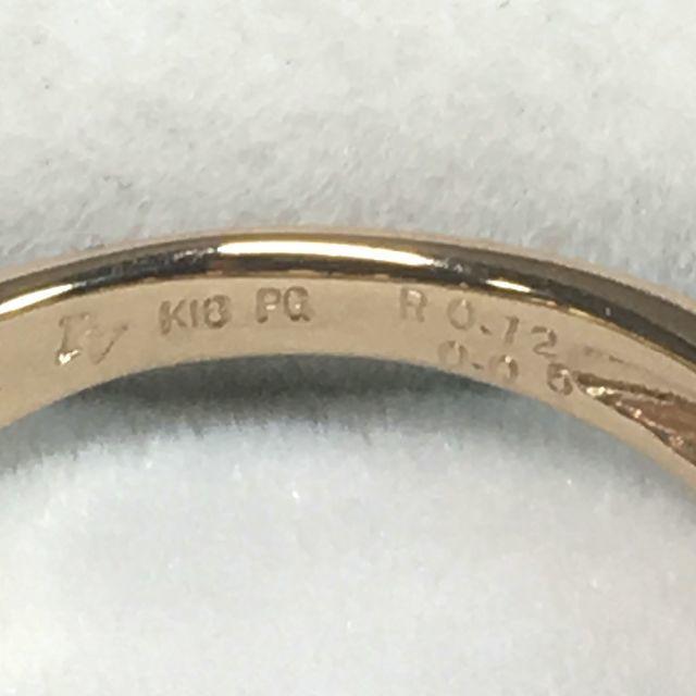 PonteVecchio(ポンテヴェキオ)のポンテヴェキオ K18 ルビー ダイヤ 指輪 PV レディースのアクセサリー(リング(指輪))の商品写真