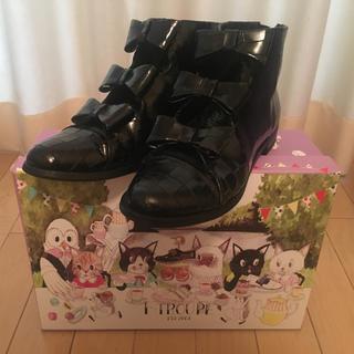 エフトゥループ(F-TROUPE)のf-troupe エフトゥループ ショートブーツ 37 箱付き(ブーツ)