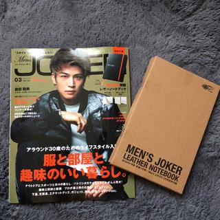 ビームス(BEAMS)のBEAMS レザーノートブック(ノート/メモ帳/ふせん)