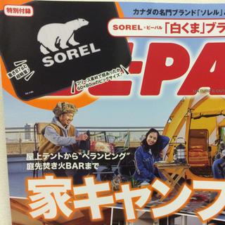 ソレル(SOREL)の専用 新品 箱未開封 ソレル ブランケット(毛布)
