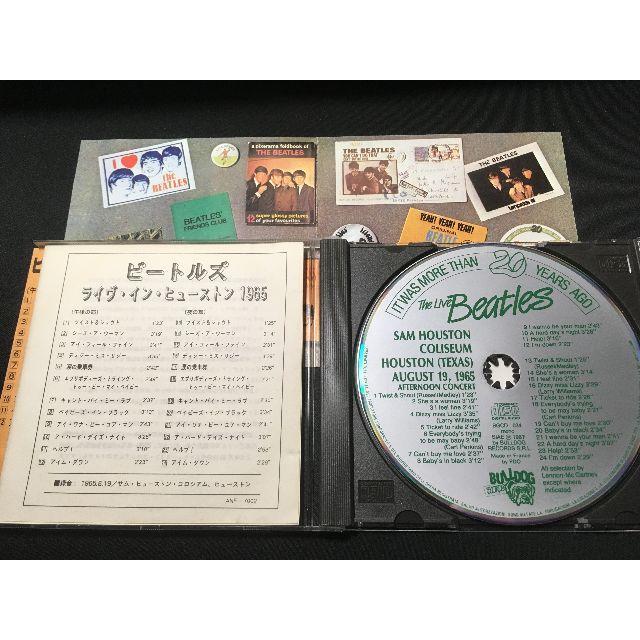 ビートルズ CD 「Sam Houston Coliseum」日本語解説書付 エンタメ/ホビーのCD(ポップス/ロック(洋楽))の商品写真