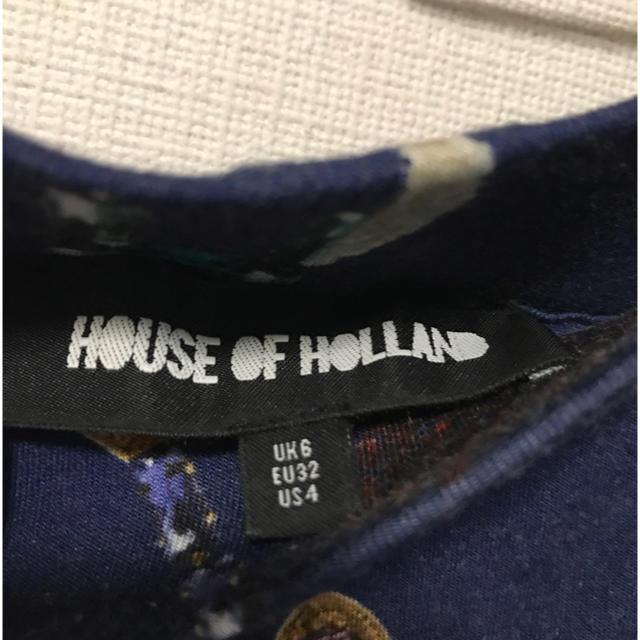 HOUSE OF HOLLAND(ハウスオブホーランド)のhouse of holland スカート レディースのスカート(ひざ丈スカート)の商品写真