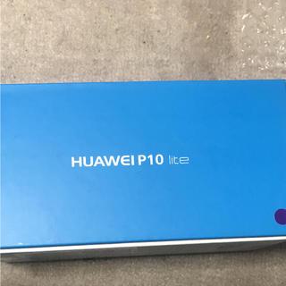 アンドロイド(ANDROID)のHUAWEI P10 LITE  新品 未開封 ブラック 32GB(スマートフォン本体)
