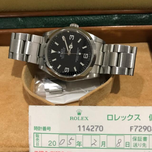 premium selection 4f7aa d7408 ロレックス エクスプローラー F番 114270 正規品 ワンオーナー おまけ