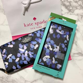 fa5127138588 kate spade new york - kate spade☆新品未使用 iPhone7ケースの通販 by ...