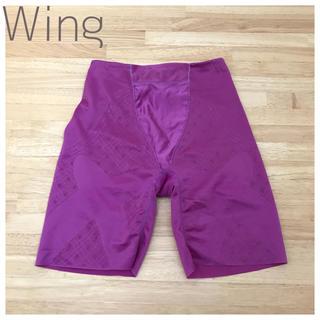 ウィング(Wing)の【s..様】ガードル ワコール 64(その他)