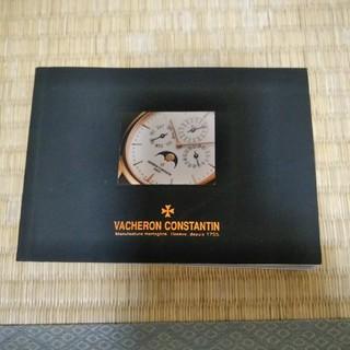 ヴァシュロンコンスタンタン(VACHERON CONSTANTIN)のブランドカタログ VACHERON CONSTANTIN(その他)
