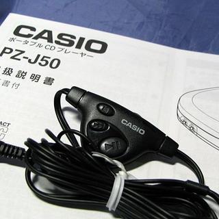 カシオ(CASIO)のCASIO PZ-J50 取説+リモコン(イヤフォン)(中古)(その他)