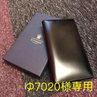 エッティンガー(ETTINGER)の【ゆ7020様専用】エッティンガーの長財布(札入れ)(長財布)