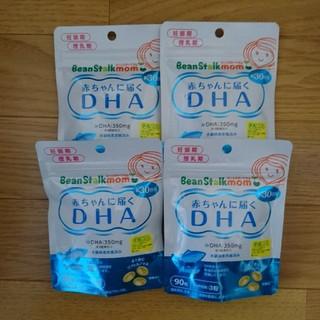 オオツカセイヤク(大塚製薬)の4袋セット☆未開封シール付き☆ビーンスタークマム 赤ちゃんに届くDHA(その他)
