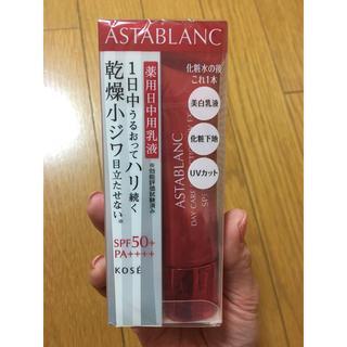 アスタブラン(ASTABLANC)のKOSE アスタブラン 日中用美容液(美容液)