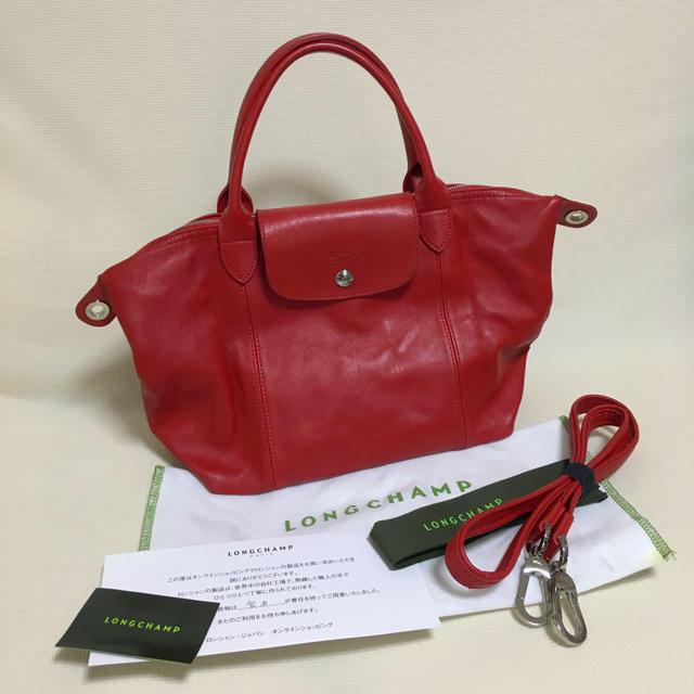 73955784f156 LONGCHAMP(ロンシャン)のロンシャン ル・プリアージュ キュイール レザーバッグ レディースのバッグ