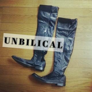 アンビリカル(UNBILICAL)のレザーニーハイブーツ(ブーツ)