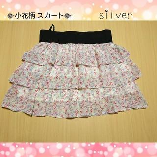 ローリーズファーム(LOWRYS FARM)の小花柄スカート(ミニスカート)