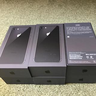 アイフォーン(iPhone)のiphone8 64GB 3台 新品 SIMフリー済(スマートフォン本体)