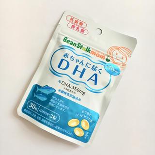 オオツカセイヤク(大塚製薬)の赤ちゃんに届くDHA30粒10日分 ビーンスタークマム(その他)
