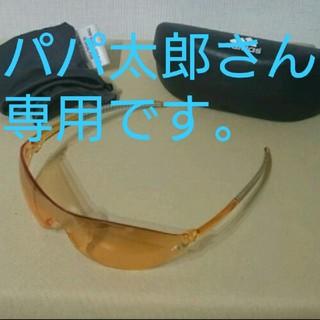 アディダス(adidas)の花粉対策 スポーツ【美品】アディダス a262 サングラス オレンジ(サングラス/メガネ)