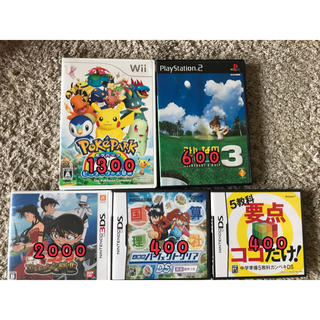 ニンテンドー3DS(ニンテンドー3DS)のゲームカセット(家庭用ゲームソフト)