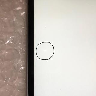 アイフォーン(iPhone)のaya様 確認と返品用ページ(その他)