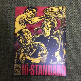 ハイスタンダード(HIGH!STANDARD)のHi-STANDARD   DVD(ポップス/ロック(邦楽))