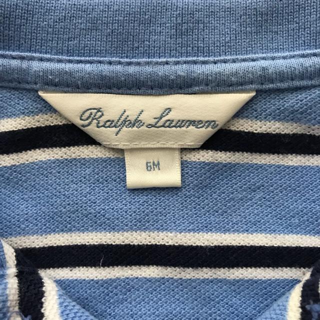 Ralph Lauren(ラルフローレン)のわこ様専用です Ralph Lauren パーカー ロンパース レディースのトップス(パーカー)の商品写真
