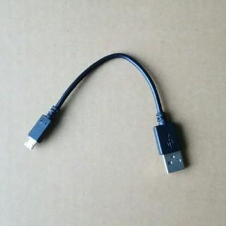 エレコム(ELECOM)のエレコム microUSBケーブル 10cm(バッテリー/充電器)