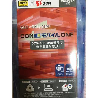 OCN モバイル ONE SIMカード(スマートフォン本体)