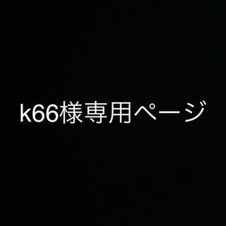 専用ページ(ポスターフレーム )