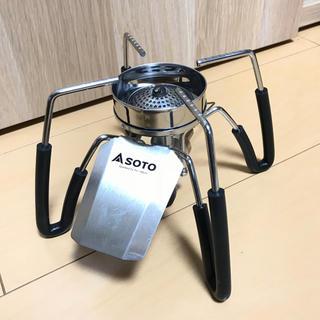 シンフジパートナー(新富士バーナー)のSOTO ST-310用 ウインドスクリーン&アシストグリップ(ストーブ/コンロ)