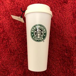 スターバックスコーヒー(Starbucks Coffee)のスタバ タンブラー 新品 未使用 レア(タンブラー)