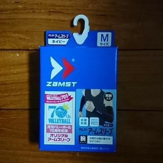 ザムスト(ZAMST)のZAMST 月刊バレー限定アームスリーブ 腕用サポーター Mサイズ(バレーボール)