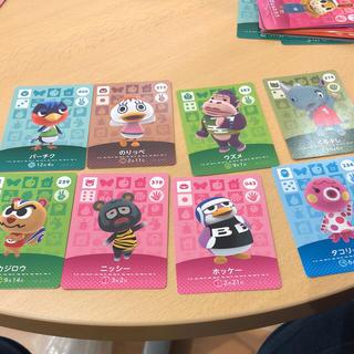 ニンテンドー3DS(ニンテンドー3DS)のどうぶつの森amiiboカード(シングルカード)