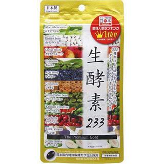 【セール】1ヶ月分(袋)  生酵素233(ダイエット食品)