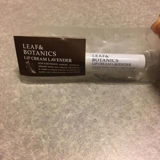 リーフアンドボタニクス(LEAF & BOTANICS)のリップクリーム(リップケア/リップクリーム)