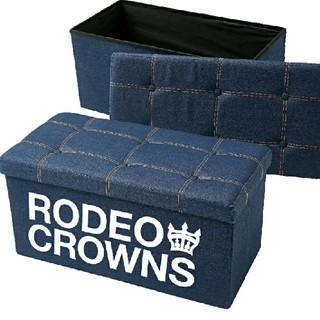 ロデオクラウンズワイドボウル(RODEO CROWNS WIDE BOWL)のRCWBラゾーナ川崎プラザ店 新装開店 記念ノベルティ デニムビッグボックス(リビング収納)