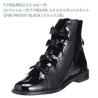 エフトゥループ(F-TROUPE)のエナメルリボンショートブーツ(ブーツ)