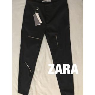 ザラ(ZARA)のZARA スキニーパンス ジップ(スラックス)
