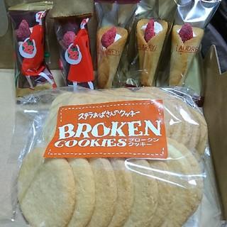 ステラおばさんの割れクッキー  オードリーグレイシア5本