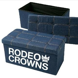 ロデオクラウンズワイドボウル(RODEO CROWNS WIDE BOWL)のお取り置き RCWBラゾーナ川崎プラザ新装開店記念デニムビッグボックス 送料込み(リビング収納)
