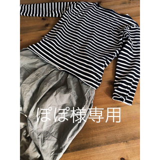 ツモリチサト(TSUMORI CHISATO)のツモリチサト カーゴ スカート(ひざ丈スカート)