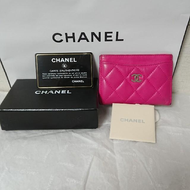 426249e81ae1 CHANEL(シャネル)のシャネル ココマーク カード パス ケース マトラッセ ラムスキン ピンク♪ レディース