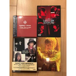 ギザ(GIZA)のGARNET CROW ライブDVD4枚(ミュージック)