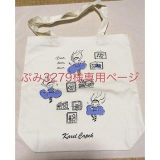 ぷみ3279様専用ページ(トートバッグ)