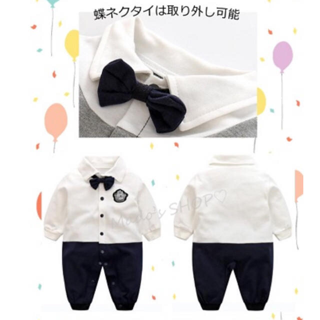 17457936bfdd3 新品 ベビー 男の子 80 フォーマル ロンパース 長袖 スーツ風 キッズ ベビー マタニティのベビー服