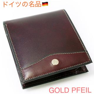 ゴールドファイル(GOLD PFEIL)の【新品】ドイツ名品 GOLD PFEIL ゴールドファイル上質牛革製 折り財布 (折り財布)