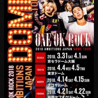 ワンオクロック(ONE OK ROCK)の専用♡ONE OK ROCK チケット 大阪(国内アーティスト)