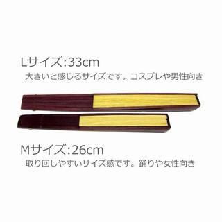 [2サイズ展開]ラブライブ 扇子L 複数購入歓迎 //ABF(小道具)