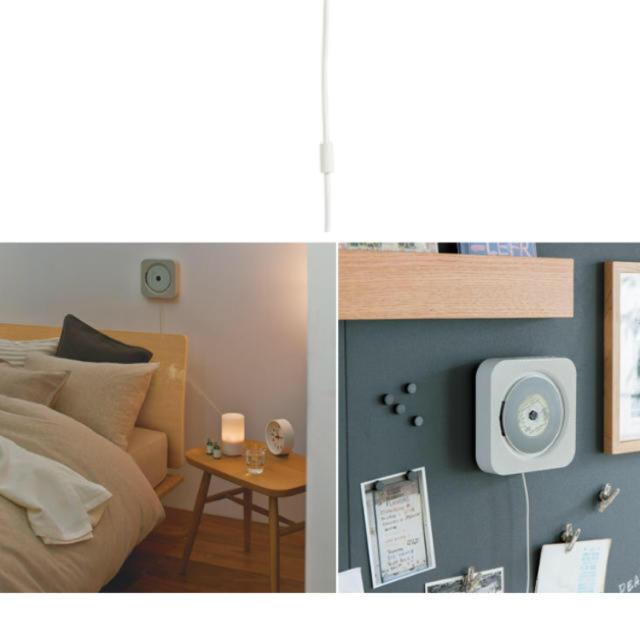 MUJI (無印良品)(ムジルシリョウヒン)の新品 未開封 無印良品  壁掛式CDプレーヤー   スマホ/家電/カメラのオーディオ機器(ポータブルプレーヤー)の商品写真